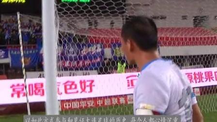 见证大连足球降级一刻_MPEG