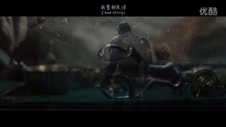 复仇者联盟2:奥创纪元-先行预告片.中英双语特效字幕.1080p(精校版)