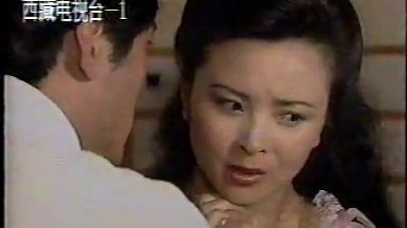 """九十年代优秀电视剧""""海外遗恨""""精选片段{视频}"""