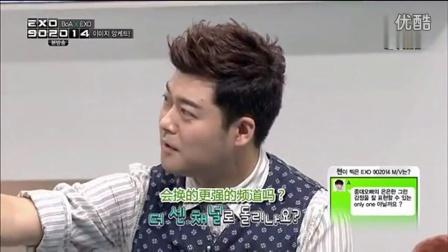 EXO的K Pop时光机 2014:CHEN拍MV演人鬼情缘-0007