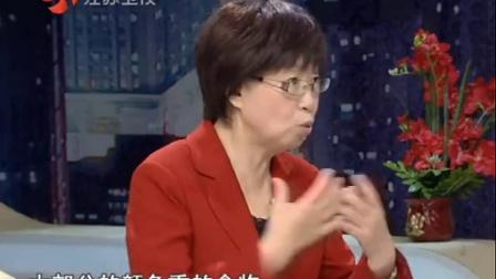 王凤岐 张晔讲24节气养生:立冬之后正确的食疗方法