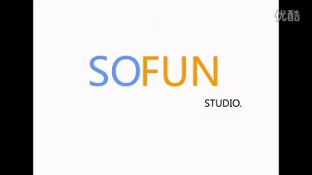 sofun studio官方片头