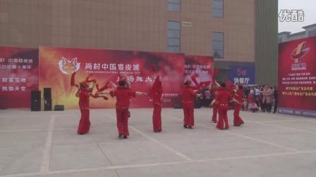 《欢聚一堂》城关城内村山山健身队 尚村•中国裘皮城杯广场舞大赛参赛作品