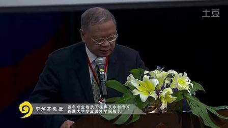 第三届世界青年佛学研讨会纪录片上(佛网)