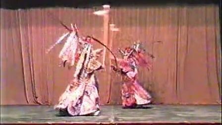 山东省京剧院国家一级演员杜玉花老师的【穆柯寨】3