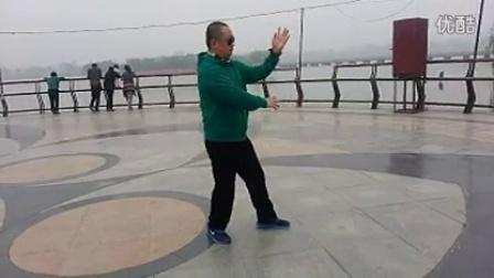 郭勇演练之武当赵堡太极拳1