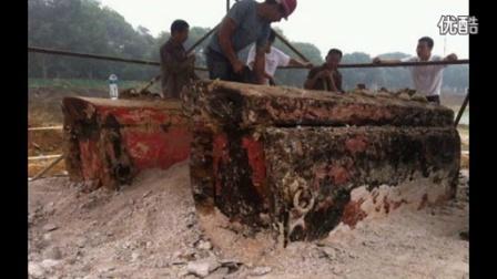 中国建国以来发生的一系列灵异事件 未解之谜 www.qikkk.com
