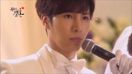 【百度鲁敏宇吧】20141108 最佳婚姻 EP9