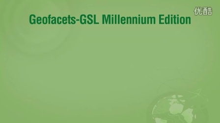 Geofacets GSL Millennium Edition Tutorials- Introduction