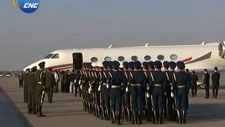 APEC 北京峰会--新加坡总理专机抵达机场