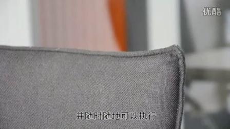 国信证券佛山部2015校园招聘宣传片