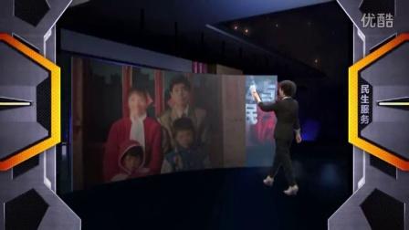 山西科教频道  2015频道资源推介宣传片