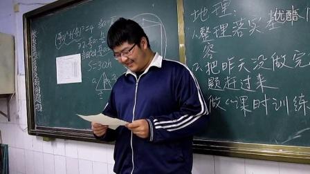 高中生励志演讲视频_高三励志演讲 - 播单 - 优酷视频