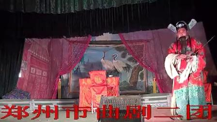 x曲剧 吴汉杀妻 秦建国 王翠玲 高双菊 王兰2.24.13
