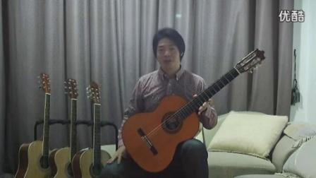 1 古典吉他教学  如何持琴_高清