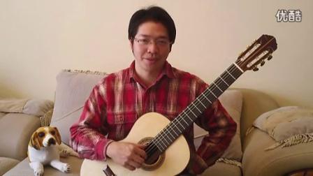 16 古典吉他教学  轮指练习_高清