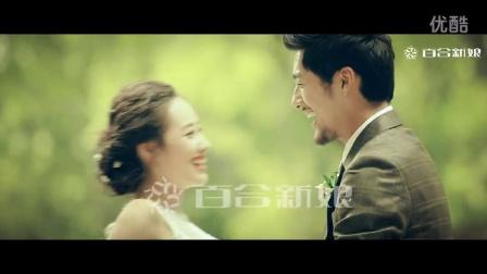 杭州百合新娘婚纱摄影婚纱照结婚照微电影微告白