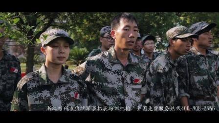 绍兴狼旗企业管理培训案例