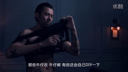 男士型格:遍体纹身的暗黑青年