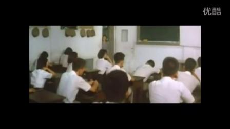 《同班同學》,1981/林清介