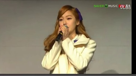 130105 V Concert. 少女时代 Talk 1
