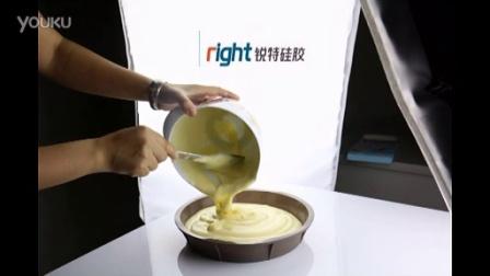 硅胶蛋糕模批发商-- 东莞锐特硅胶