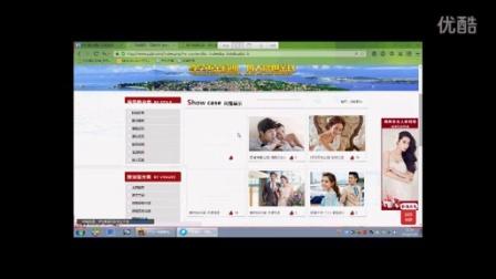 2、婚纱摄影网站的全网营销