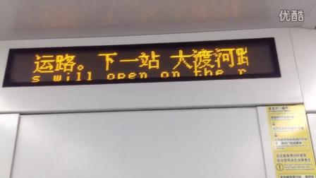 上海地铁13号线金沙江路----大渡河路