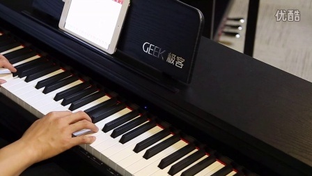 Geek极客智能钢琴版《铃儿_tan8.com