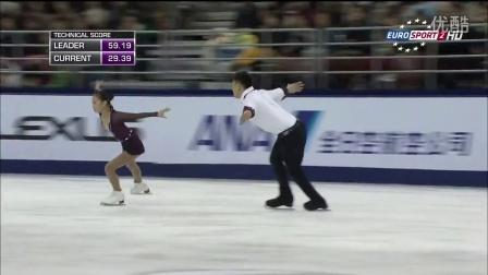 彭程张昊 2014年花滑大奖赛中国杯 双人自由滑