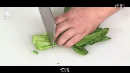 罕宝葡萄籽油吃法-蔬菜什锦沙拉A