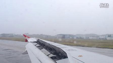 ZH9145桂林两江机场着陆