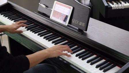 Geek极客智能钢琴学琴效果展示:小苹果