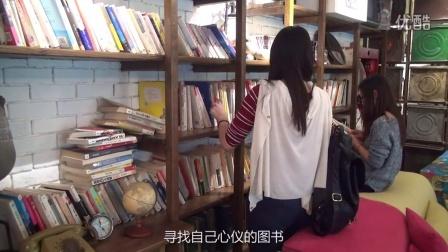 咖啡馆借书流程
