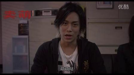 暗金丑岛君电影版2.BD.720p.中文字幕