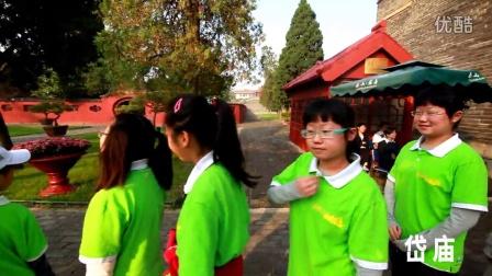 2014高思教育思泉文化之旅----泰山游学