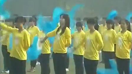 华中科技大学2010年运动会开幕式大型团体操表演