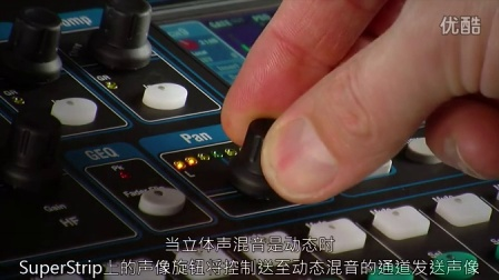 快速上手Allen & Heath Qu Series - Getting Started