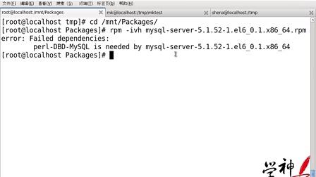 Linux教程 Linux零基础到实战43-rpm软件包命名规-rpm包安装-rpm包查询方法