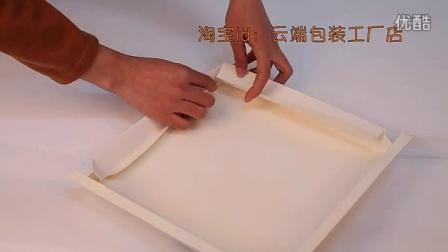 三合一蛋糕盒盒盖折叠方法