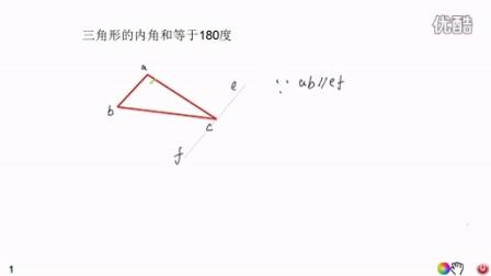 如何制作微课第九讲 如何用微课神器制作 PPT,白板,word,实物展台分别讲解三角形内角和实例