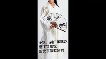 潮州水鸡最搞笑的潮汕小品:算命      潮州小品搞笑大全  高级中学