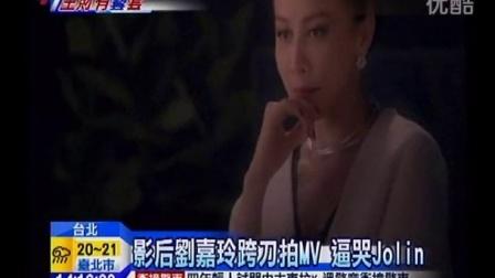刘嘉玲事业家庭两得意 身价31亿