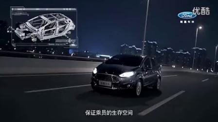 安心保障篇 长安福特新嘉年华广告
