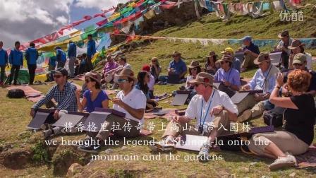 拉萨香格里拉大酒店Shangri-La Lhasa #我心中的香格里拉# #SLChina30