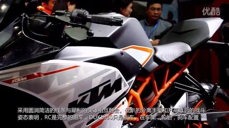ktm rc390重庆发布会现场细节展示!