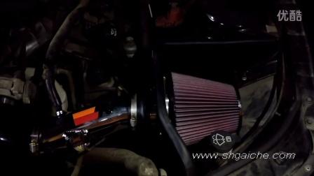 科迈罗进气改装 大黄蜂KN69进气套件改装 上海实体店改装