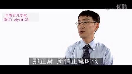 崔玉涛育儿:宝宝吐奶怎么办?