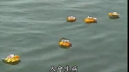 佛典故事释迦牟尼佛之路(上)