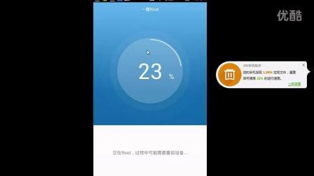 安卓手机安装藏文视频教程 2